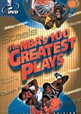 NBA - The NBA's 100 Greatest Plays