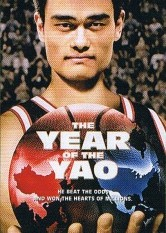 The Year Of Yao