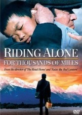 Riding Alone For Thousands Of Miles (Qian li zou dan qi)