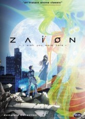 Zaion: I Wish You Were Here
