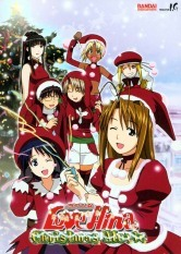 Love Hina - Christmas Special