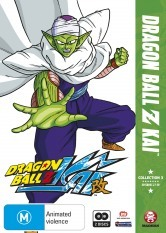 Dragon Ball Z Kai - Collection 3