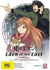 Eden of the East - Movie 2: Paradise Lost