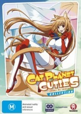 Cat Planet Cuties Collection