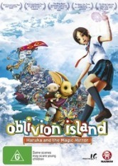 Oblivion Island: Haruka and the Magic Mirror