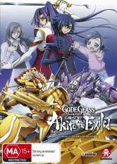 Code Geass: Akito the Exiled - Episode 5: To Beloved Ones