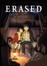 Erased - Volume 1